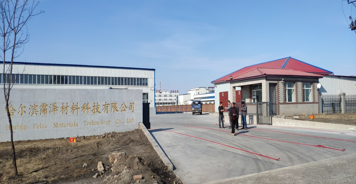 Celebrate the completion of Harbin pei-ze material technology co., LTD. Kiln